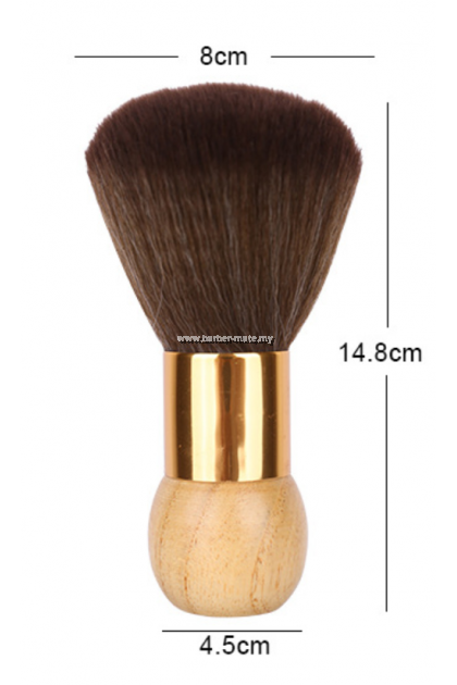 263 SYNTHETIC NECK DUSTER BRUSH